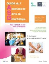 Guide de l'Assistant de soins en gérontologie