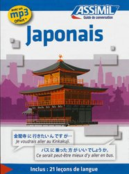 La couverture et les autres extraits de Japonais