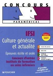 La couverture et les autres extraits de Auxiliaire de puériculture  Tests d'aptitude  Épreuve orale