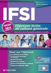 IFSI Épreuve écrite de culture générale