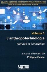 Interdisciplinarité autour du social