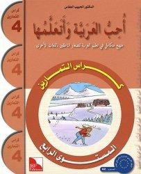 j'aime et j'apprend l'arabe