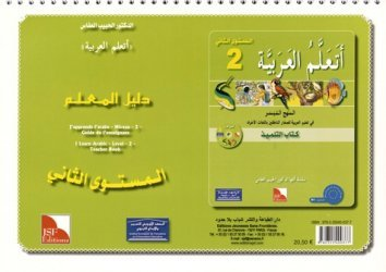 J'apprends l'arabe Niveau 2