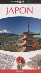 La couverture et les autres extraits de Tokyo, Kyoto et environs. Edition 2017