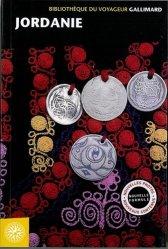 La couverture et les autres extraits de Acheter, vendre, louer. Les bons réflexes de l'immobilier, Edition 2012-2013