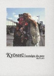 Kyoshu. Nostalgie du pays, avec 1 DVD