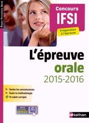 L'épreuve orale 2015-2016