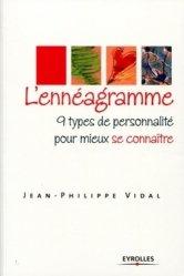 La couverture et les autres extraits de Petit Futé Aquitaine. Edition 2017