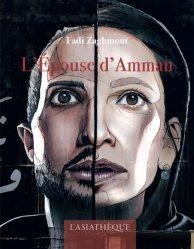 L'épouse d'Amman