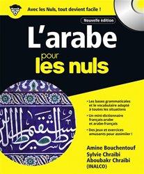 La couverture et les autres extraits de Arabe du Maghreb