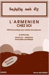 L'Arménien chez soi