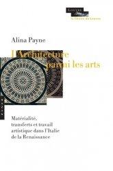L'architecture parmi les arts