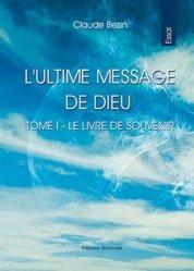 L'ultime message de Dieu