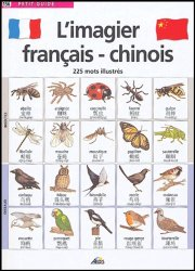 La couverture et les autres extraits de L'Imagier Français / Occitan