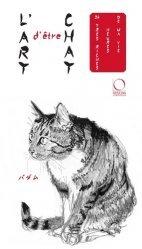 La couverture et les autres extraits de Ressources des collectivités locales. Mémento-Guide financier, Edition 2007-2008, avec 1 CD-ROM