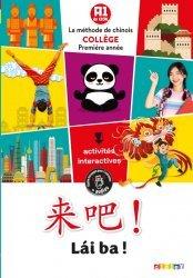 La couverture et les autres extraits de Code de commerce 2011. 106e édition