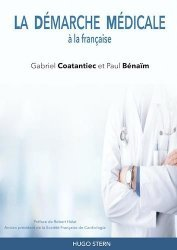 La Démarche Médicale à la française