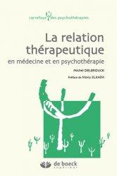 La couverture et les autres extraits de Ergothérapie, psychomotricité : français 2019