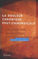 La couverture et les autres extraits de Histoire des infirmières en France au XXème siècle