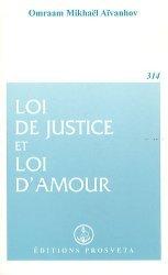 La loi de justice et la loi d'amour