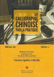 La calligraphie chinoise par la pratique