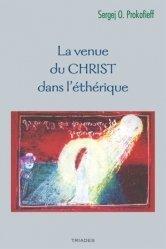 La venue du Christ dans l'éthérique
