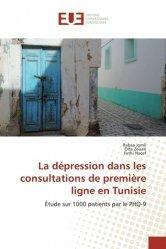 La couverture et les autres extraits de Santé mentale et psychopathologie