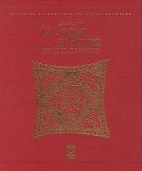 La Saqiya al Hamrâ