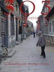 Le Shandong, une province chinoise