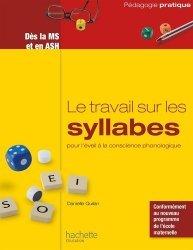 Le travail sur les syllabes pour l'éveil à la conscience phonologique