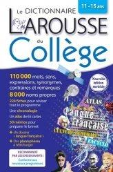 Le Dictionnaire Larousse du collège