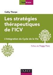 Les stratégies thérapeutiques de l'ICV