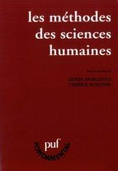 Les méthodes des sciences humaines