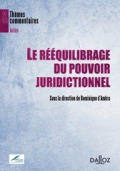 Le rééquilibrage du pouvoir juridictionnel