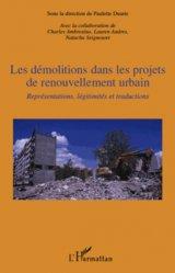 La couverture et les autres extraits de Droits de l'Homme et libertés fondamentales. 4e édition