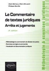 La couverture et les autres extraits de L'essentiel de la méthodologie juridique. 4e édition
