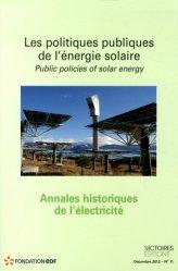 Les politiques publiques de l'énergie solaire