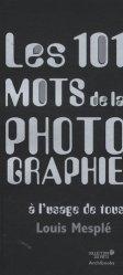 La couverture et les autres extraits de Au vrai zinc de Paris. Bistrots d'antan et de toujours, Edition bilingue français-anglais