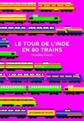 La couverture et les autres extraits de Aude. 1/150 000