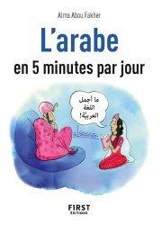 Le petit livre de l'arabe en 5 minutes par jour