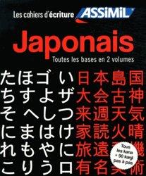 Les Cahiers d'Écriture Japonais : Toutes les Bases en 2 Volumes