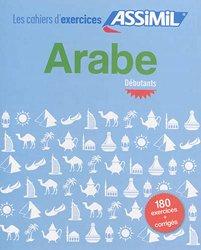 Les Cahiers d'Exercices Arabe - Débutants