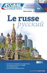 Le Russe - Débutants et Faux-débutants