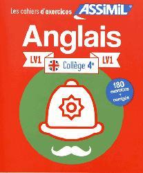 Les Cahiers d'Exercices Anglais 4e LV1