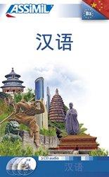 CD - Le Chinois - Débutants et Faux-débutants