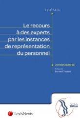 La couverture et les autres extraits de Droits des salariés. Fonctionnaires et agents publics, Edition 2013