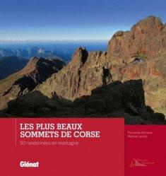 La couverture et les autres extraits de Code rural  et de la pêche maritime - Code forestier commenté 2012