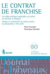 La couverture et les autres extraits de Droit et politique de l'Union européenne. 3e édition