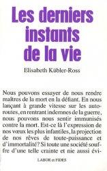 La couverture et les autres extraits de Guide des vins Gilbert & Gaillard Edition 2013