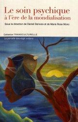 La couverture et les autres extraits de Pays de la Loire. Edition 2013